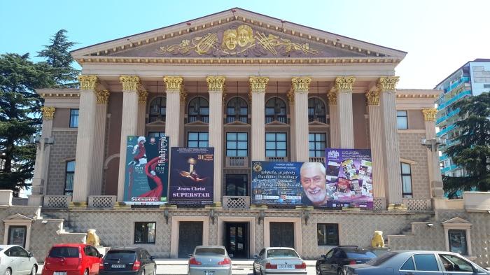 Batum Tiyatro binası