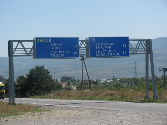 Batum Tiflis yolu