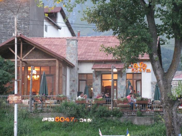 Cafe 5074