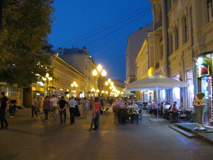 Eski Arbat Caddesi
