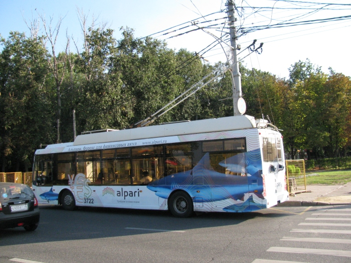 Rusya'nın elektrikli otobüsü