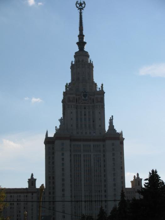 Moskova Üniversitesi