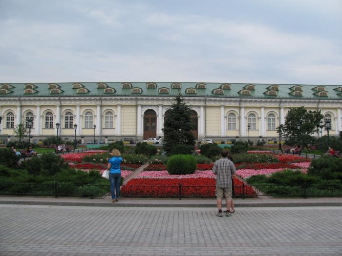 Alexandrovsky sad parkı