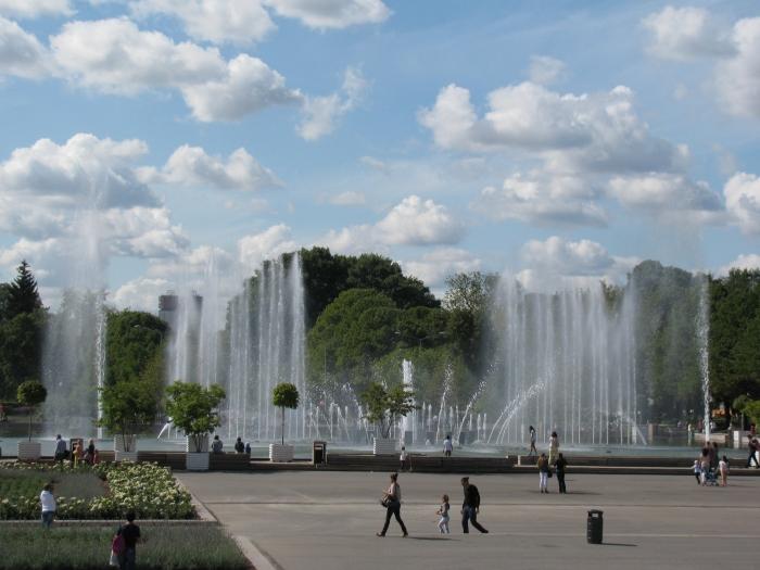 Gogol parkı