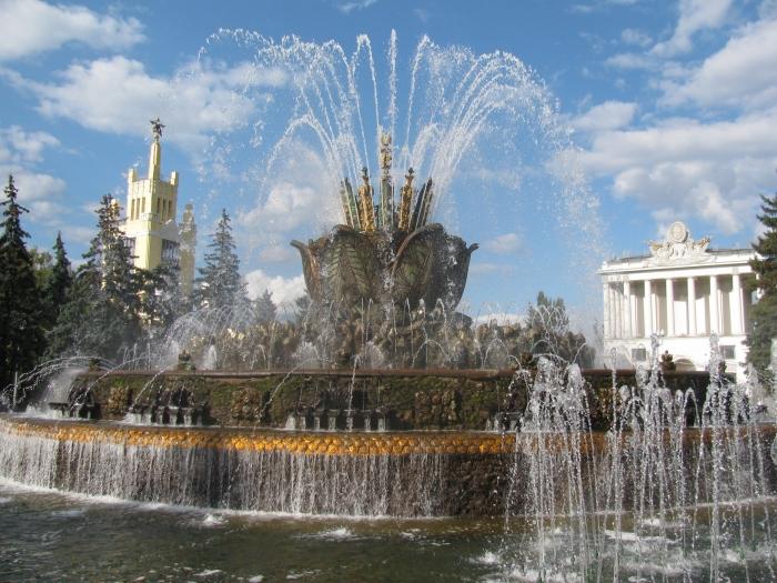 Sovyet Parkı