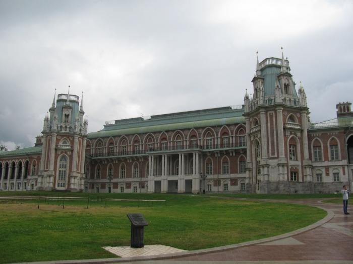 Çariçe 2. Ekaterina'nın sarayı