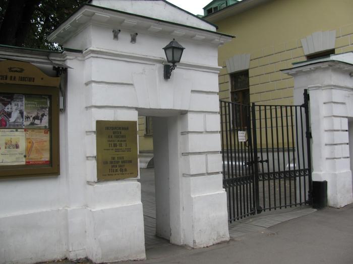 Tolstoy Müzesi