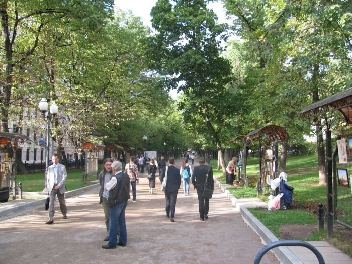 Parklar bahçeler
