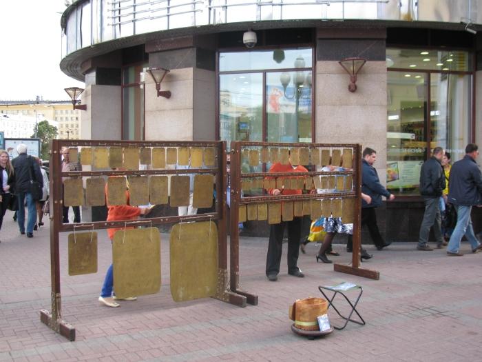 Arbat'ta sokak çalgıcıları
