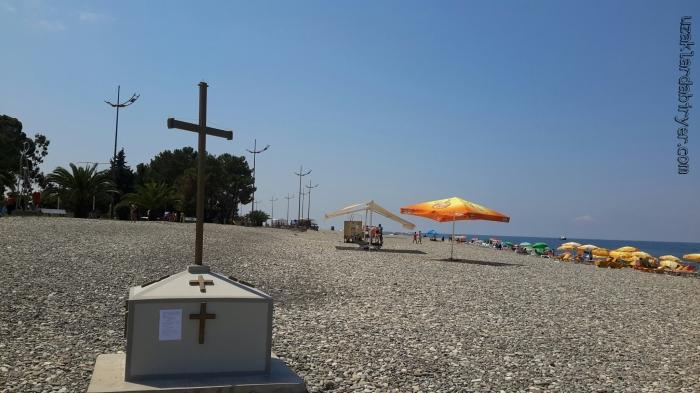 Karadeniz sahili