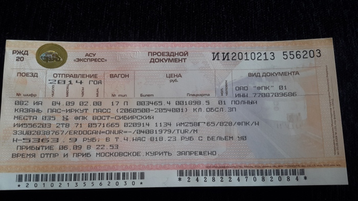 Kazan - İrkuts tren bileti