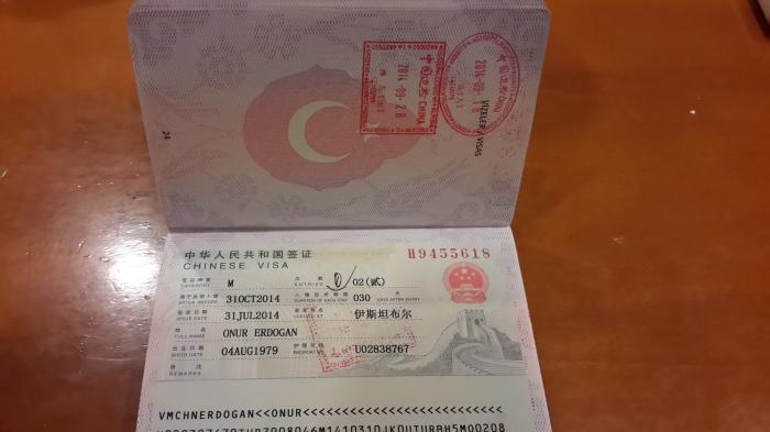 Çin mühürü ve vizesi