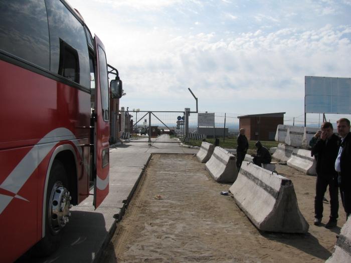 Altanbulag sınır kapısı