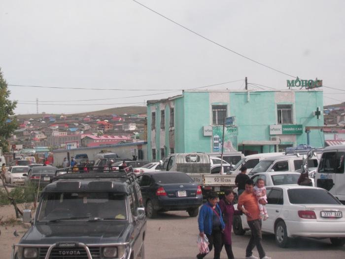 Darhan şehri