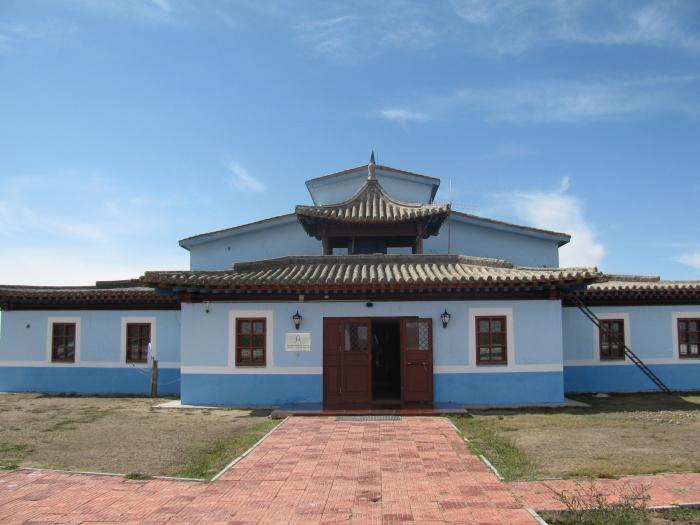 Orhun Müzesi