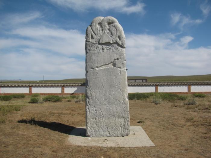 Bilge Kağan yazıtının bulunduğu yer (kopya)