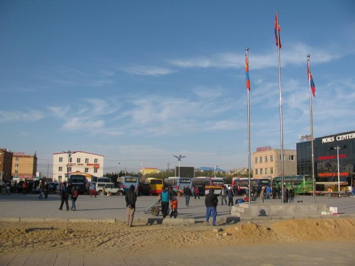 Zaim Uud (Moğolistan)