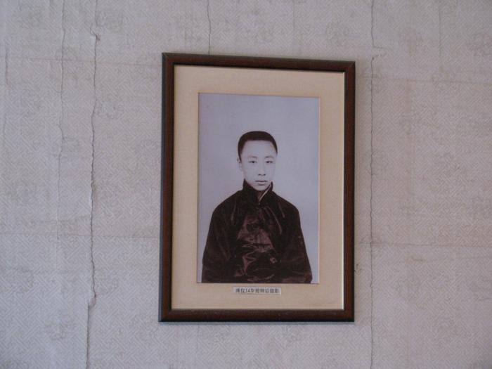 İmparator Puyi