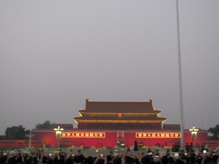 Tian An Men Meydanı