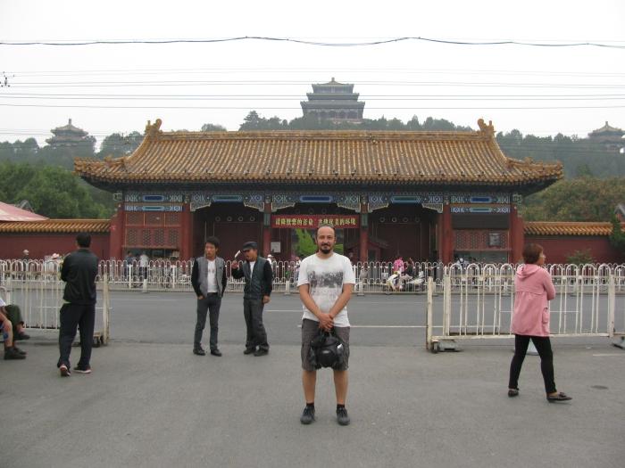 Jinhang parkı girişi