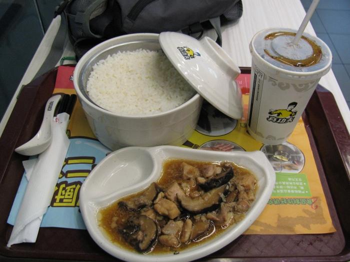 Öğle yemeğim