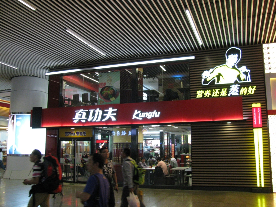Kungfu restoran