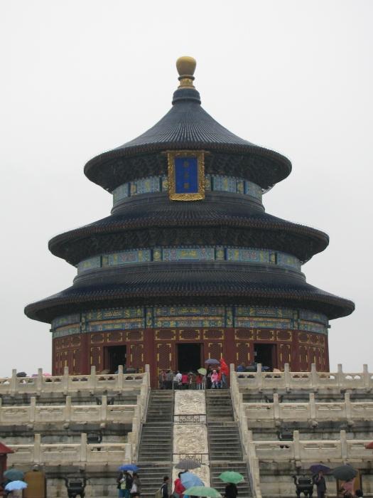 Huzur tapınağı