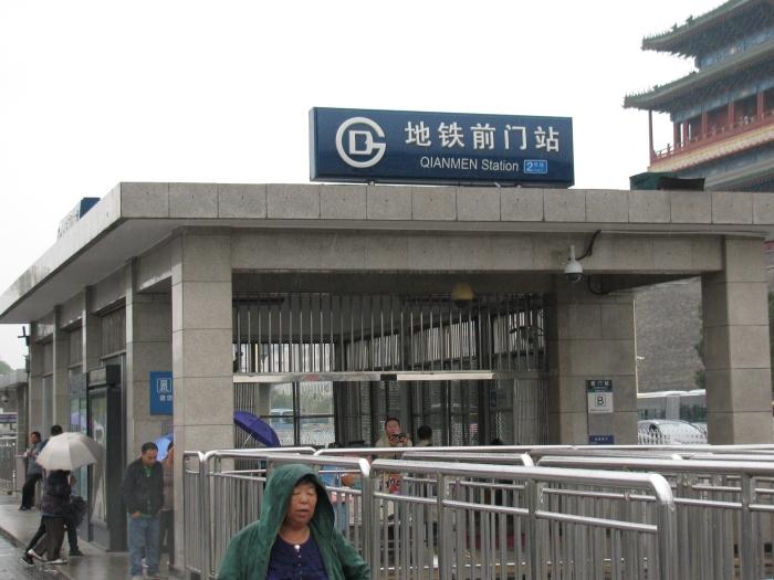 Metro durağı