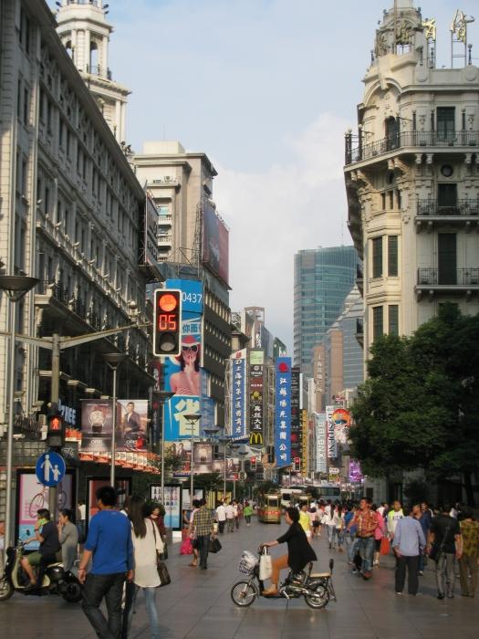 Nanjing caddesi