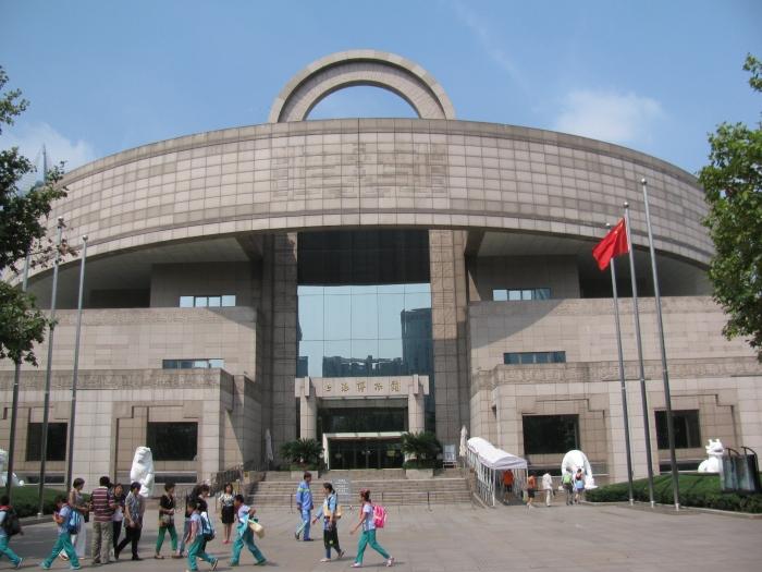 Şanghay müzesi