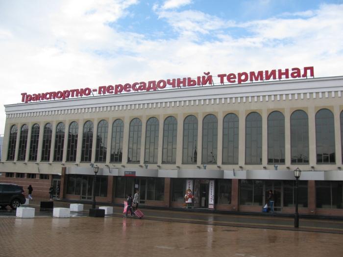 Kazan tren istasyonu