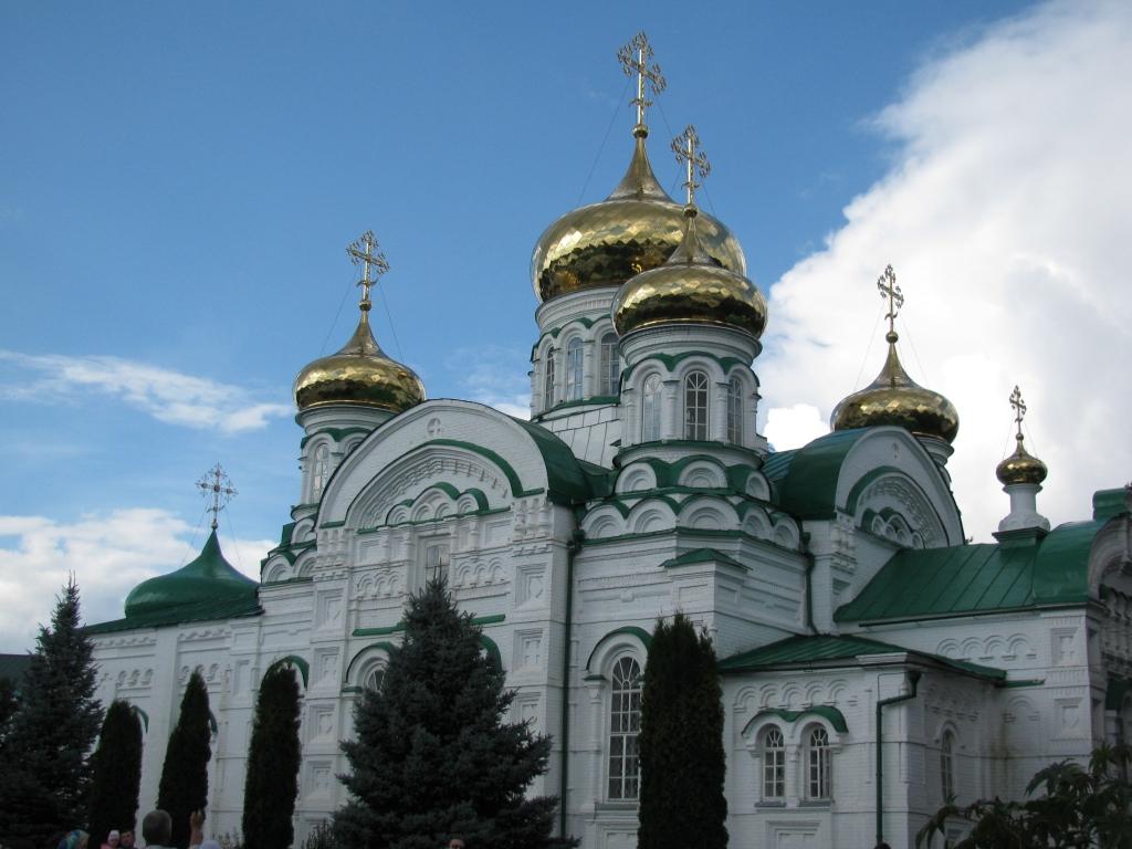 Holy Trinity kilisesi