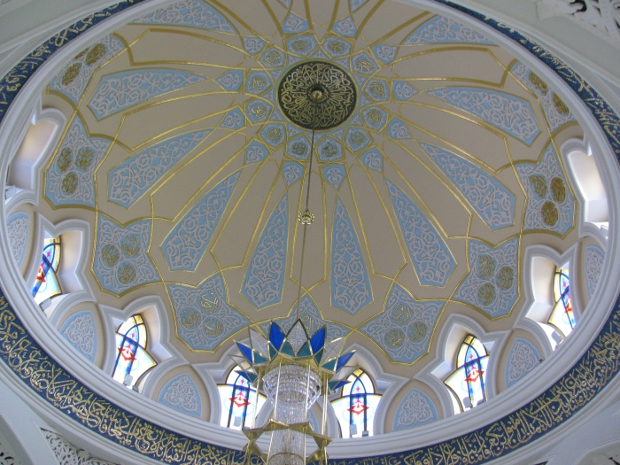 Cami içi