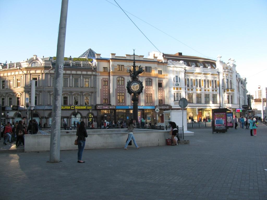 Kazan merkez