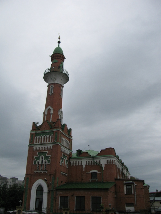 Bir cami daha