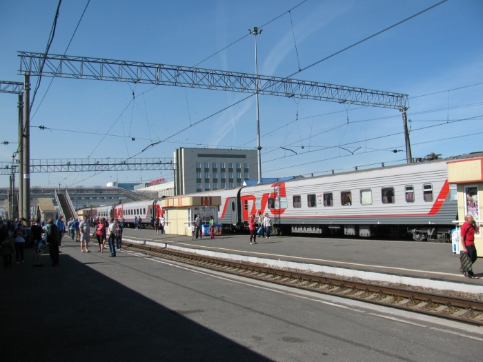 Yolda bir Tren istasyonu