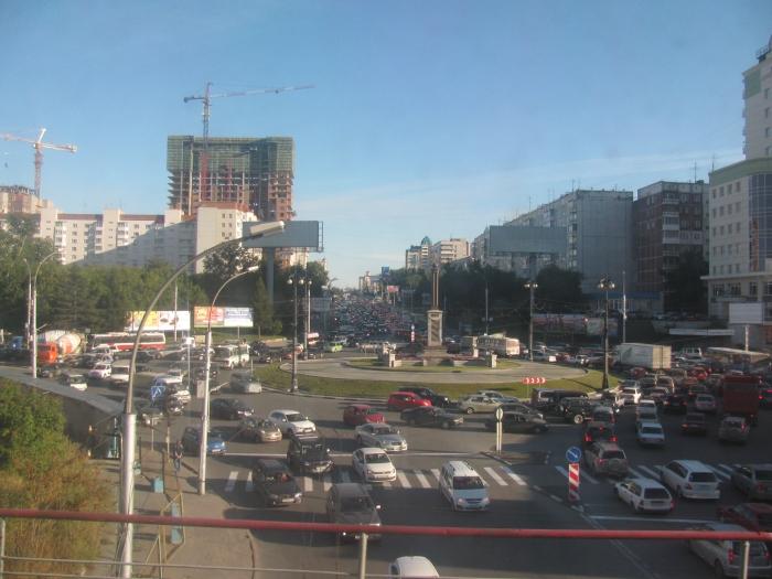 Novosbirisky