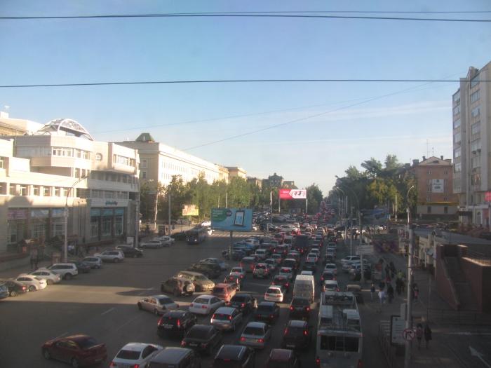 Novosibisky