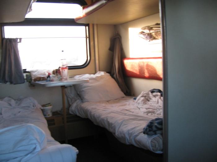 Sağdaki yatak benim