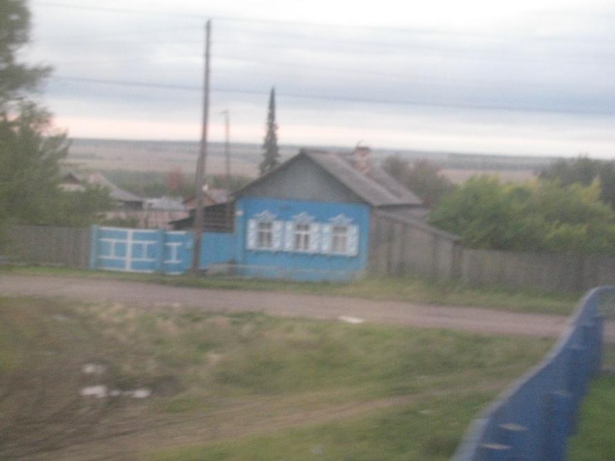 Bir köy