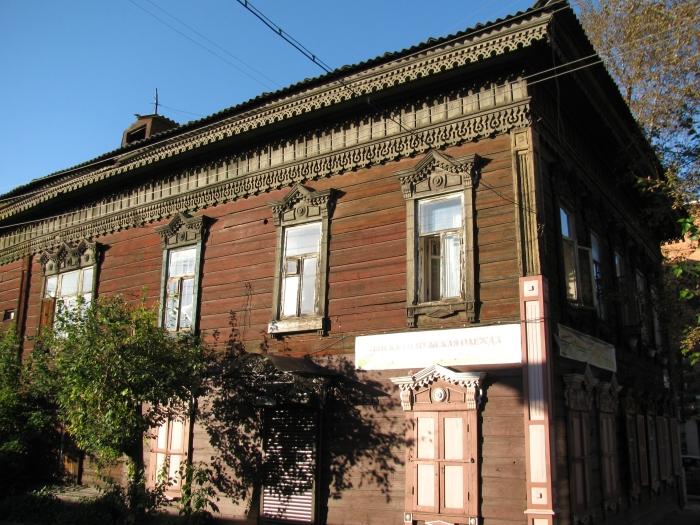 Eski bir ev