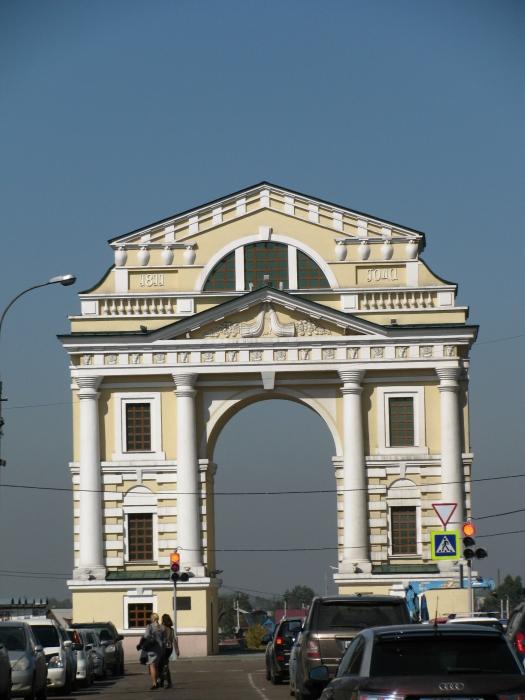 Moskova kapısı