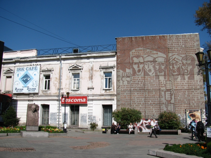 Yine Lenin. Burada da 7-8 Lenin heykeli var.