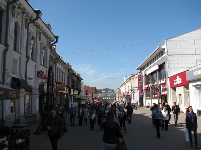 Buranın da meşhur caddesi 1. Arsenalskaya caddesi