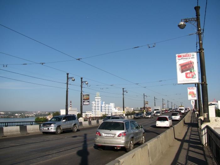 Köprü trafiği