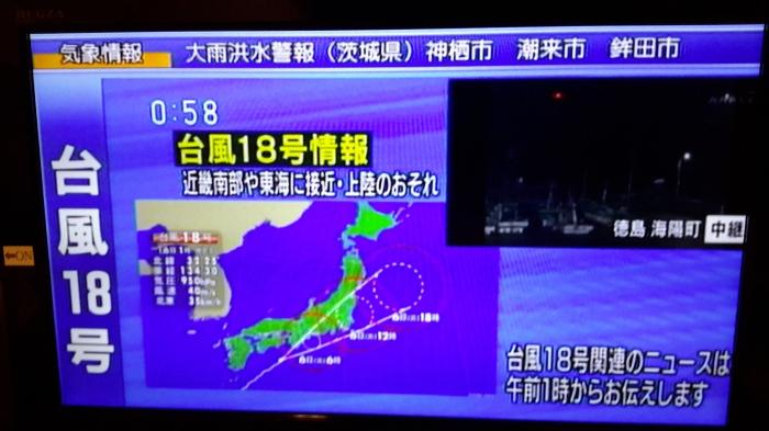 Televizyonda tayfun haberleri