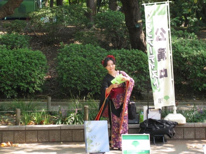 Kimonolu kadın