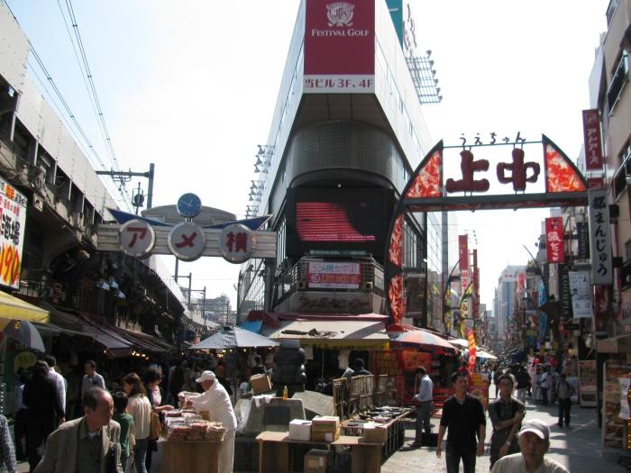 Ameyoko caddesi