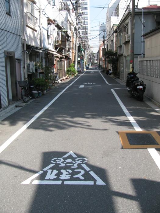 Sokaklar bu derece intizamlı