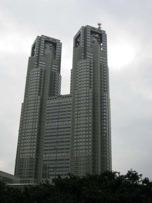 Hükümet binası